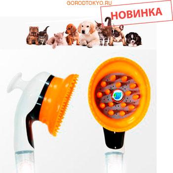 Фото JW Душевая насадка-лейка для животных, с массажным эффектом.. Купить с доставкой