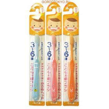 Create «Dentfine Tapered» Зубная щётка с компактной чистящей головкой и тонкими кончиками щетинок, жёсткая, для детей 3-6 лет, 1 шт.Детскиё щётки<br>Зубная щетка с компактной головкой и ручкой прекрасно подходит для эффективной чистки детских зубов.  Вниманию взрослых: <br><br>Дети должны чистить зубы под присмотром взрослых.<br>Секрет правильной чистки зубов заключается в частых движениях щеткой без приложения силы и использовании кончиков щетинок для очищения пространства между зубами.<br>Резкие движения зубной щеткой не удаляют тщательно налёт с зубов и становятся причиной повреждения дёсен.<br>При прикусывании щетинок или сильном давлении на них они могут сломаться или погнуться.<br>Бегать или играть с зубной щеткой во рту опасно.<br><br>Товар рекомендован Японской ассоциацией производителей щеток.  Состав ручки: полипропилен.  Состав щетинок: полиэтилентерефталат.<br>