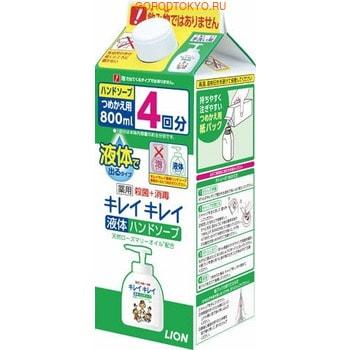 """LION """"KireiKirei"""" Мыло-пенка для рук с маслом розмарина, с фруктово-цитрусовым ароматом, 800 мл."""