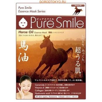 SUN SMILE «Pure Smile Essence mask» Питательная маска для лица с эссенцией лошадиного жира, 1 шт.КОРЕЙСКАЯ КОСМЕТИКА<br>Еженедельный уход - это неотъемлемая процедура для полноценного ухода за кожей лица.  Необходимо каждую неделю использовать различные маски.  Преимущество нужно отдать увлажняющим, питательным, и маскам для повышения упругости кожи.  Все эти функции вы найдете в линии PURE SMILE.  Эти маски настоящие волшебные палочки, способные моментально преобразить вашу кожу.  Ведь сыворотка, которая используется для пропитки маски, имеет тройную концентрацию активных компонентов.  За короткое время воздействия, маска отдает всю силу полезных ингредиентов вашей коже.  Коллаген в составе сыворотки наполняет кожу влагой, восстанавливает плотность и упругость кожи.  Эссенция лошадиного жира максимально защищает кожу от обезвоживания, питает и смягчает ее, восстанавливает поврежденные участки кожного покрова, замедляя процессы старения.  Способ применения: вскройте пакет с маской и нанесите ее на очищенное лицо, используя отверстия для глаз в качестве ориентиров.  Расслабьтесь и наслаждайтесь уходом за собой.  Через 10-15 минут, аккуратно снимите маску.  Остатки сыворотки вбейте в кожу подушечками пальцев.  Использовать 2-3 раза в неделю.  Состав: вода, глицерин, PEG/PPG-17/6-сополимеры, ферментированный соевый экстракт, гидролизованный коллаген, вода с гамамелисом, лошадиный жир, глицирризиновая кислота 2K, ксантановая камедь, экстракт портулака, арбутин, эритрит, PEG-14М, гиалуроновая кислота Na, EDTA -2Na, метилпарабен, PEG-40 гидрогенизированное касторовое масло, PEG-60 гидрогенизированное касторовое масло, аллантоин, феноксиэтанол, ароматизатор, токоферола ацетат.<br>
