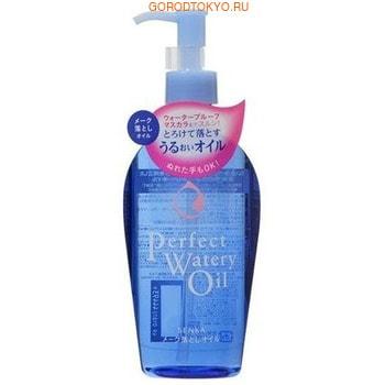 SHISEIDO «Senka Perfect Watery Oil» Гидрофильное масло для снятия макияжа с гиалуроновой кислотой и протеинами шёлка, 230 мл.