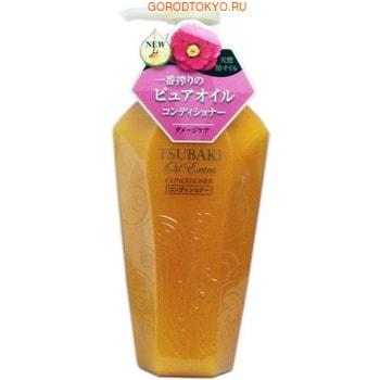 SHISEIDO «Tsubaki Oil Extra» Кондиционер для восстановления повреждённых волос, насыщенный маслом камелии, 450 мл.