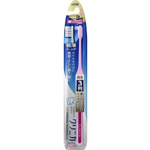 LION «Clinica Advantage» Суперкомпактная 3-рядная зубная щётка с плоским срезом, с тонкой ручкой, мягкая, 1 шт.