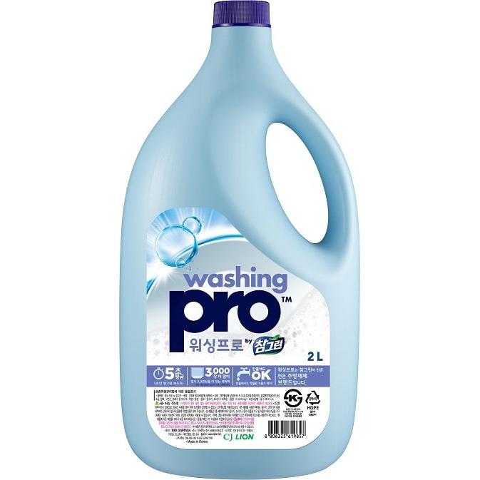 CJ LION «Washing Pro» Средство для мытья посуды, 2 л.