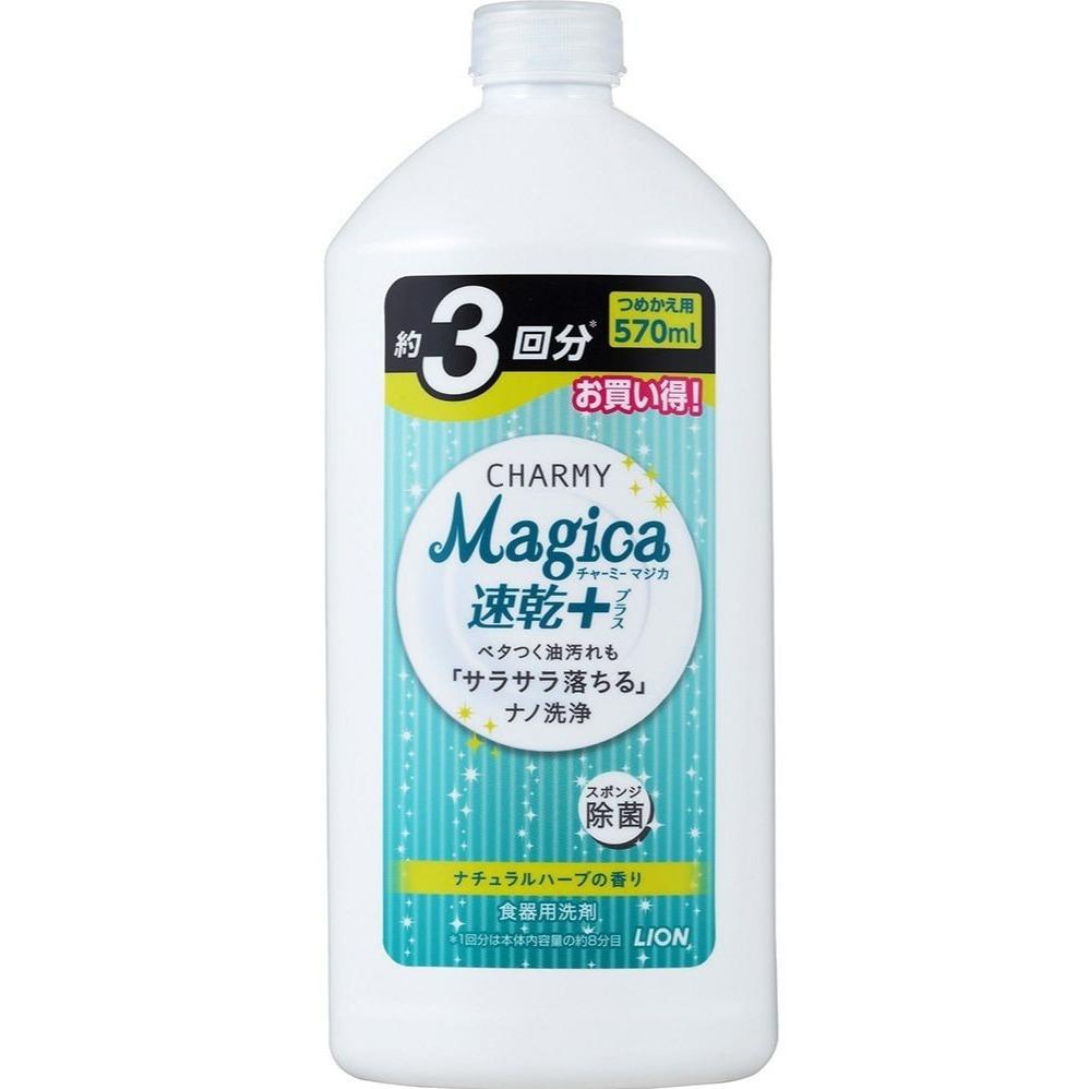 LION «Charmy Magica+» Концентрированное средство для мытья посуды, с ароматом свежих трав, 570 мл.