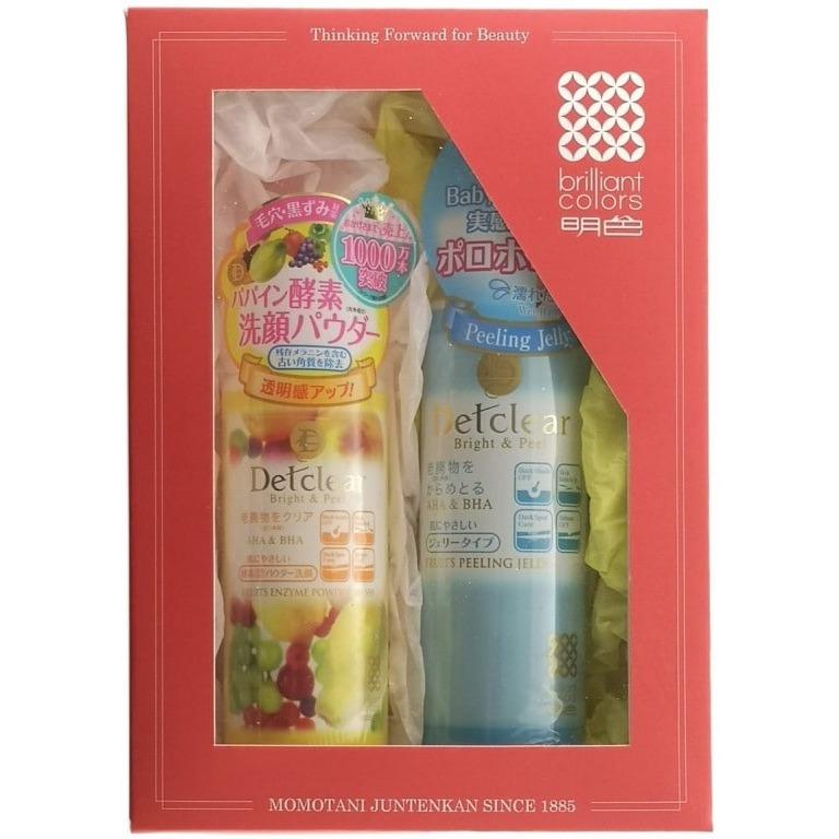 MEISHOKU «Detclear» Подарочный набор «Двойное очищение»: пилинг-гель с эффектом лёгкого скатывания (без аромата), 180 мл + пудра для умывания, 75 г.
