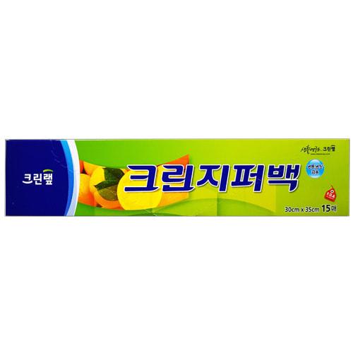 Cleanwrap Плотные полиэтиленовые пакеты на молнии, 30х35 см, 15 шт.