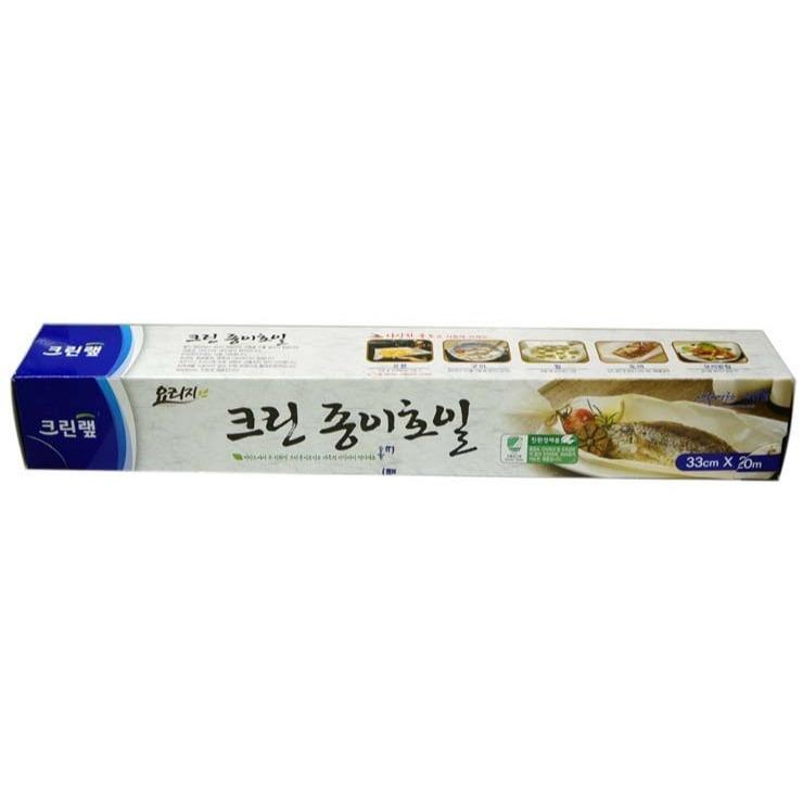 Cleanwrap Пергаментная бумага (для выпечки и готовки пищи без масла), 33 см х 20 м.