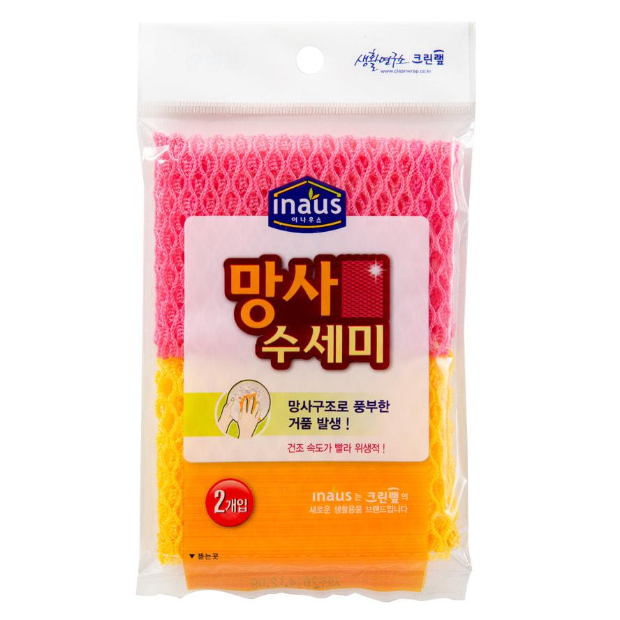 Cleanwrap Мочалка-сетка для мытья посуды (средней жёсткости), 30х28 см, 2 шт.