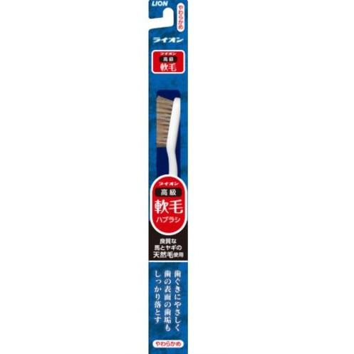 LION Зубная щетка из высококачественной натуральной щетины, мягкая.
