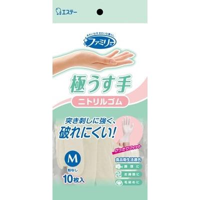 "ST ""Family"" Перчатки из каучука тонкие, размер M, белые, 10 пар."