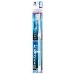 """Dentalpro """"W Merit Mild"""" Зубная щётка с компактной головкой с комбинированными щетинками в 3 ряда """"C322 Двойное преимущество"""", средняя жёсткость, 1 шт."""
