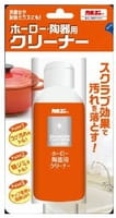 KANEYO Чистящее средство для эмалированных кухонных принадлежностей, 100 мл.