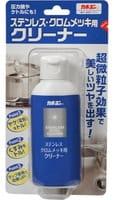 KANEYO Чистящее средство для кухонных принадлежностей из нержавеющей стали и хрома, 100 мл.