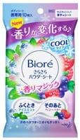 KAO «Biore» Освежающие салфетки для тела с пудрой, с охлаждающим эффектом, аромат мяты и ягод, 10 шт.