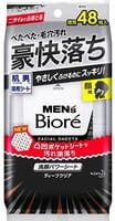 KAO «Men's Biore» Мужские влажные салфетки для глубокого очищения лица, 48 шт.