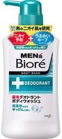 KAO «Men's Biore» Пенящееся мыло для тела, с противовоспалительным и дезодорирующим эффектом, с ароматом мыла, 440 мл.