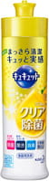 KAO «Kyukyutto» Средство для удаления налёта, мытья посуды, овощей и фруктов, с ароматом лимона, 240 мл.