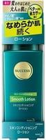 KAO «Success» Мужской лосьон для ухода за кожей лица, аромат зелёных цитрусовых, 120 мл.