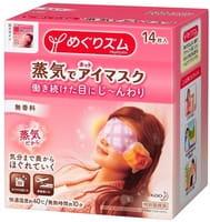 KAO «Meg Rhythm» Паровая релаксирующая маска для век с эфирными маслами, без аромата, 14 шт.