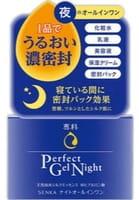 SHISEIDO «Senka» Ночной гель для лица «Всё в одном», с гидролизованным шёлком, 100 г.