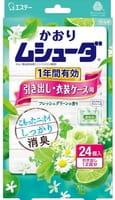 ST «Kaori Mushuda» Ароматизированные таблетки от насекомых для одежды и ящиков шкафов, на 1 год, аромат свежей зелени, 24 шт.