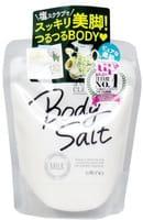 UTENA «Juicy Cleans» Солевой скраб для тела «Кокос и ваниль», с аргановым и кокосовым маслами, 300 г.