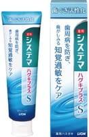 LION «Dentor Systema gums plus Strong» Зубная паста для профилактики болезней дёсен, усиленная формула, со вкусом трав, 95 г.