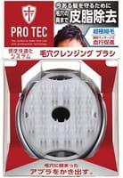 LION «Pro Tec» Щётка для мытья волос и кожи головы, стимулирующая рост волос, жёсткая.