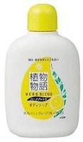 """Lion """"Herb Blend"""" Увлажняющее жидкое мыло для тела, с экстрактами ромашки и грейпфрута, 90 мл."""
