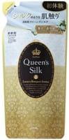 LION «Queen's Silk» Кондиционер для белья «Королевский шёлк» с экстрасмягчающим эффектом, с ароматом «Роскошный букет», мягкая упаковка, 450 мл.
