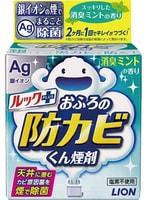 Lion Средство для выведения черной плесени и спор в ванной комнате и других помещениях с повышенной влажностью - дымовая шашка, с ароматом мяты, 5 г.