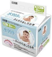 LEC Детские влажные салфетки, 8 упаковок по 80 шт.