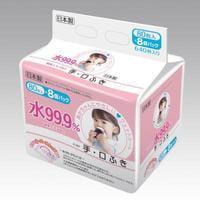 LEC Детские влажные салфетки для лица и рук, розовая пачка, 8х80 шт.