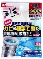 LEC Порошок для очистки барбанов стиральных машин, 80 г.