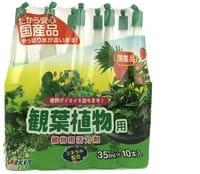 YORKEY Удобрение минеральное для растений (для активизации и роста декоративных растений, 10 шт. по 35 мл.