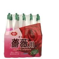 YORKEY Удобрение минеральное для растений (для активизации и роста роз), 10 шт. по 35 мл.