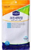 Clean wrap Мешок для стирки деликатных вещей, круглый, 25 см.