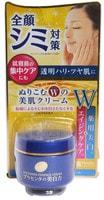 """Meishoku """"Placenta Essence Cream"""" Крем-эссенция с экстрактом плаценты, с отбеливающим эффектом, 55 г."""