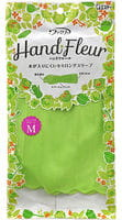 """ST """"Family Hand Fleur Herbal Green"""