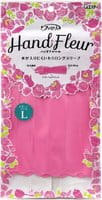 "ST ""Family Hand Fleur Peony Pink"