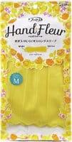 "ST ""Family Hand Fleur Soleil yellow"