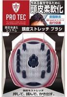 """LION """"Pro Tec"""" Массажная щетка с резиновыми пальчикам для мытья волос и кожи головы стимулирующая рост волос , средней жесткости."""