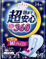 Daio Paper Japan Ультразащищающие ночные женские гигиенические прокладки с крылышками, супер+, 36 см, 14 шт.