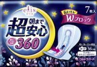 Daio paper Japan Ультразащищающие ночные женские гигиенические прокладки с крылышками, супер+, 36 см, 7 шт.