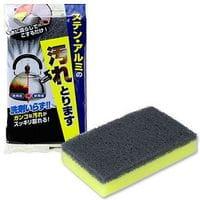 LEC Губка для чистки без моющих средств - изделий из нержавеющей стали, алюминия и фарфора, 70х20х115 мм.