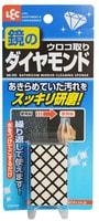 LEC Губка для чистки зеркал в ванной комнате, 50х30х25 мм.
