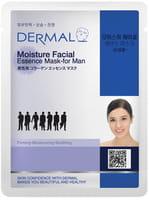 Dermal Увлажняющая косметическая маска с коллагеном для мужчин, 23 г.