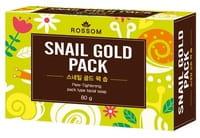 MUKUNGHWA «Snail Gold Pack» Туалетное мыло для ухода за лицом, со слизью улитки, 85 г.