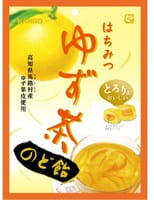 Kanro Леденцы от боли в горле, с сочной начинкой из мёда и сока юзу, 80 г.